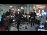 Стас Михайлов - Журавли Летят В Китай (#LIVE Авторадио)