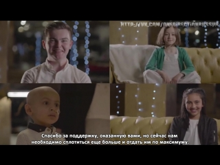 Niall Horan spends the day bowling with young cancer sufferers_Cancer Research UK Kids Teens(2016) [RUS SUB]