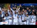 Реал - чемпион мира среди клубов! Церемония награждения.