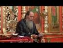 О молитве за других людей прот Владимир Головин г Болгар