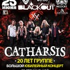 25.06 / CATHARSIS in Blackout Rock Club