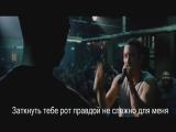 Усманов против Навального рэп баттл (Эминем = Усманов)