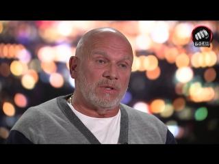Игорь Петрухин о своем знакомстве с Даной Уайтом