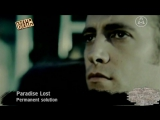 Paradise Lost – Permanent Solution