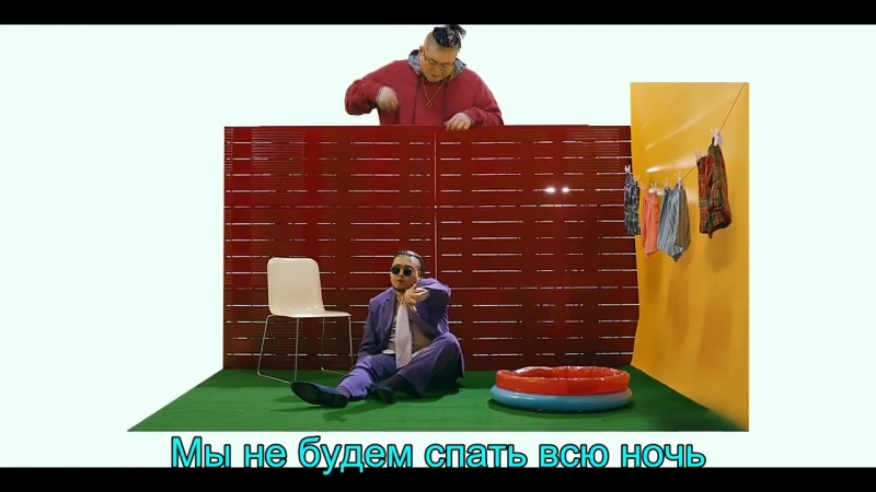 MV KILLAGRAMZ 킬라그램 Up All Night Dream on