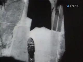 Стратегия Победы. Фильм 6. «Стальной плацдарм»