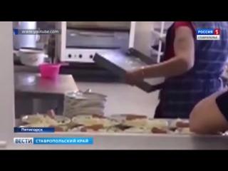 Скандальные истории ставропольского общепита. Автор Маргарита Рекко