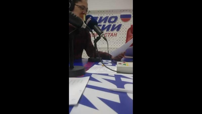 Радио Росcии Башҡортостан 89,5 FM