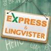 Школа иностранных языков EXPRESS & LINGVISTER