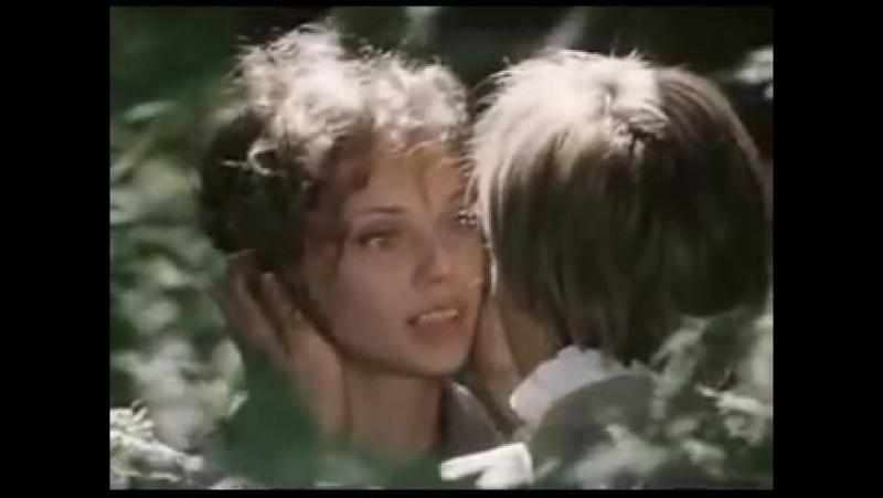Гардемарины, вперёд- Песня о любви