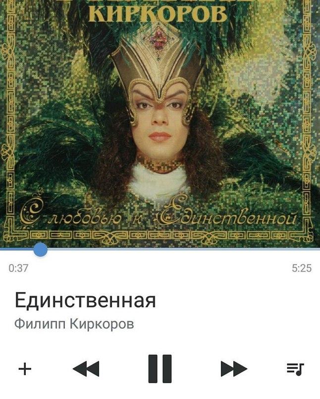 Артём Минчук   Москва