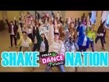 SHAKE NATION  FREAK DANCE STUDIO