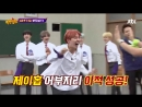 [SHOW] 170923 Быстрые чувственные танцы мемберов BTS @ Отрывок из шоу Knowing Brothers