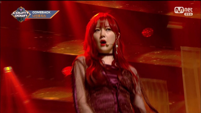 [Comeback Stage] 170622 Nine Muses (나인뮤지스) - Remember (기억해)