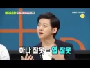 Video Star Ep. 64 preview with Dongho 26.09.17