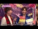180215 Джексон на Fantastic TV Enterainment News @ Chinese New Year Countdown Event в ТЦ MOKO