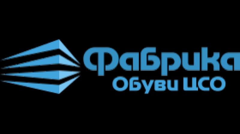 Берцы Капрал в магазине Bercy1.ru