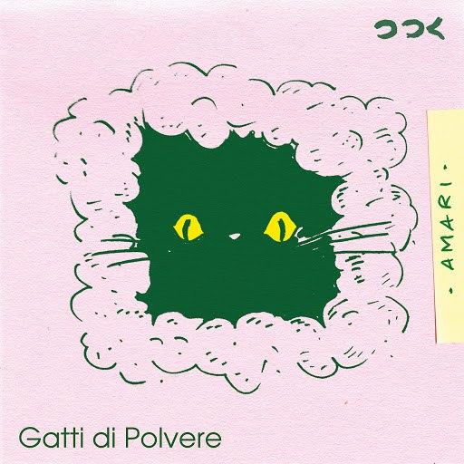 Amari альбом Gatti Di Polvere
