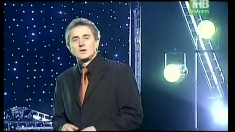 Зуфар Хайретдинов - Агымсу