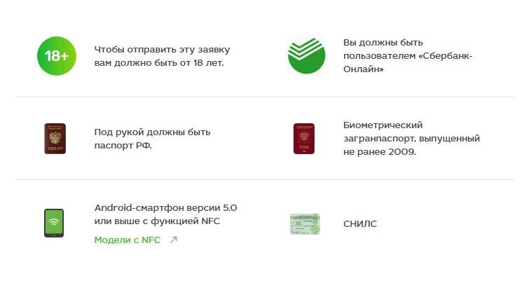 Деловая среда регистрация ип договор об оказании бухгалтерского обслуживания
