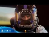 PlayStation VR — окунись в игру с головой!