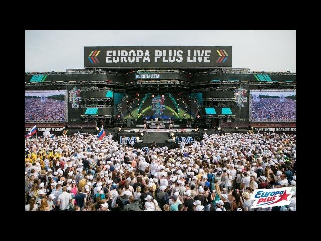 Europa Plus LIVE 2017 ANTON BRUNER!