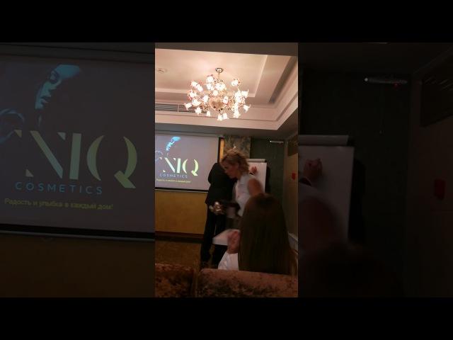 Презентация UNIQ COSMETICS в Иркутске с Александром Сомовым и Иржи Хваловски
