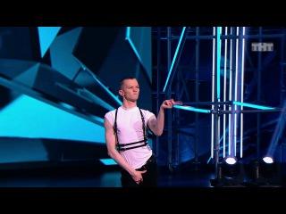 Танцы: Александр Шипицин (сезон 4, серия 8) из сериала Танцы смотреть бесплатно ви ...