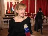 Музыкальный конкурс Елены Образцовой, подготовка.mpg