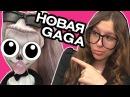 ОПЯТЬ ZOMBY GAGA Новые куклы Монстер Хай распаковка обзор Зомби Гага леди doll Monster High ...