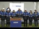 Компания «Нестле» расширяет производственные мощности на Вологодчине