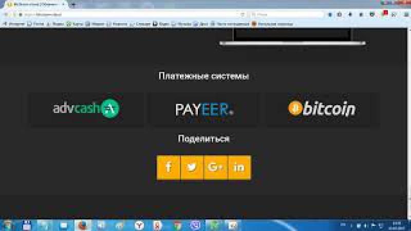 BtcStorm - новый псевдооблачный майнинг BTC и USD! Бонус 30 Gh\s за регистрацию!