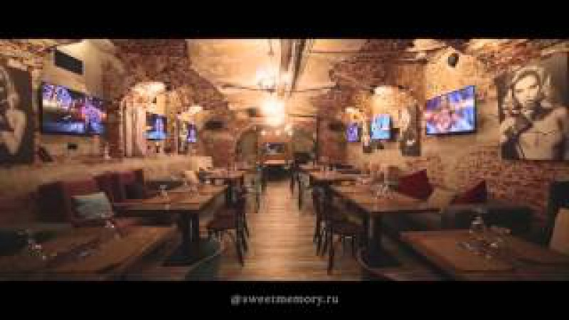 Dj-кафе караоке lounge Сладкая жизнь