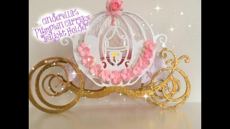 Cinderella's Pumpkin Carriage Tea Light Holder ~ Timelapse Process Video