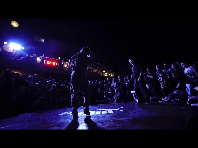HIP-HOP 1x1 FINAL PT.2 | СВОБОДА СТИЛЯ 2017