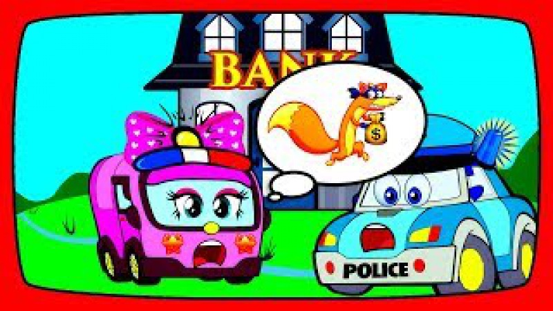 Cartoons about POLICE CAR 2017 Bank Robbery Police looking for the perpetrator VIDEOS FOR KIDS