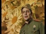 Абдулов, Всеволод - Под звёздами Балканскими (1975)