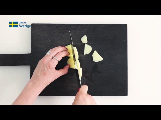 Гравлакс с картофельным салатом