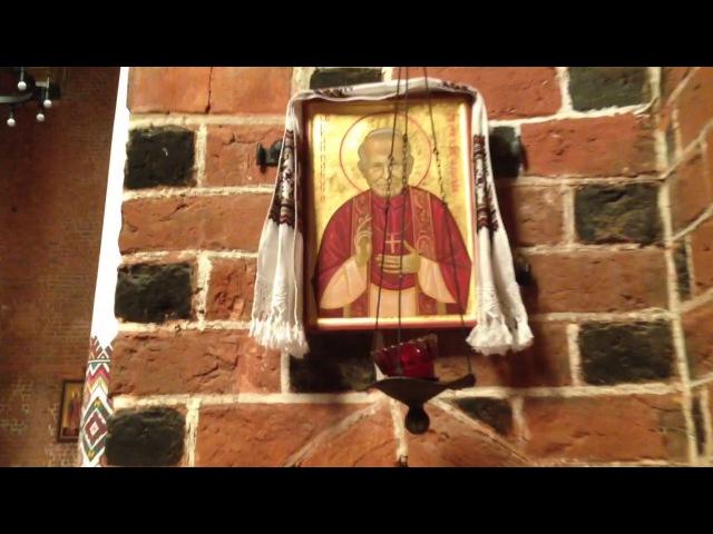 7. Вроцлав. Українська греко-католицька церква
