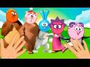 Маша и Медведь Смешарики ГЕРОИ В МАСКАХ Семья пальчиков на русском Песенка про пальчики