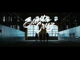 Santa Cruz - Young Blood Rising (Official Music Video)