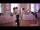 САМЫЙ ЛУЧШИЙ СВАДЕБНЫЙ ТАНЕЦ КИЗОМБА 2017 ГОДА THE BEST WEDDING DANCE