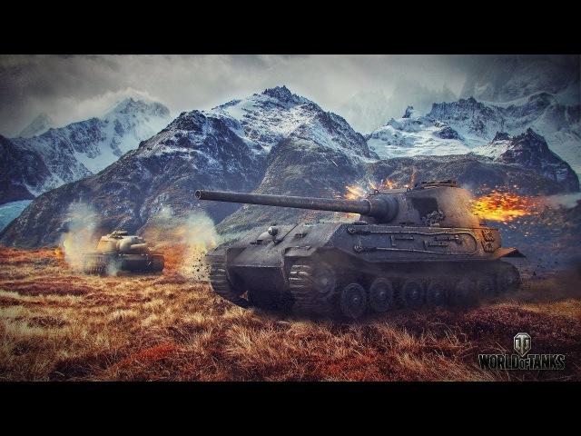 VK 45 02 P Ausf B - В шаге от Pz.Kpfw. VII