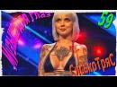 Музыкальные шарики - девушка с формами отжигает - Приколы 2017 - КУБИЗИЛЫ 59 16 Funny Video