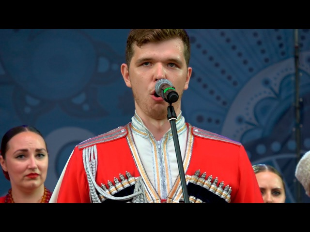 Взял бы я бандуру Исп. Д.Селезнев, Гос. акад. Кубанский казачий хор Царицыно 29 июля 2017