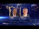 Главные мировые новости 29 07 2017 В американском Белом доме идет война всех со всеми