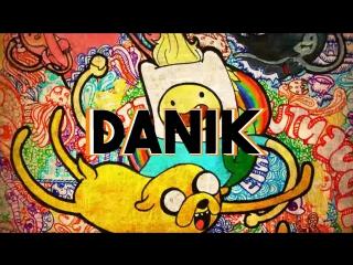 Интро Danik