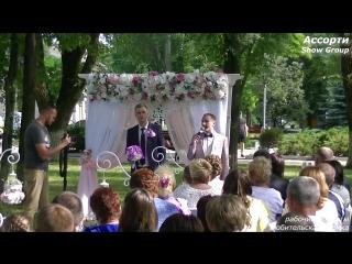 Свадьба Богдана и Лилии Дейнека. 10-11 июня 2017 Г. Курахово