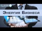 Прямой эфир Сергея Ратнера
