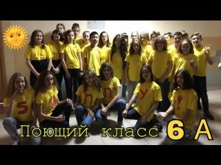 6 a sunny bony m (поющий класс)